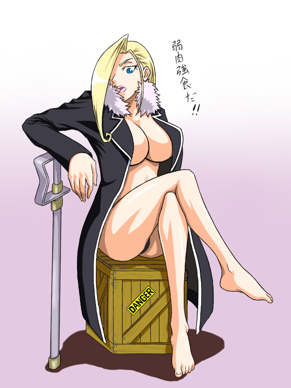 armstrong mira alchemist olivier fullmetal Ms. game and watch